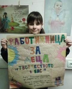 1 Плакат