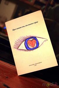 1 Ali_book