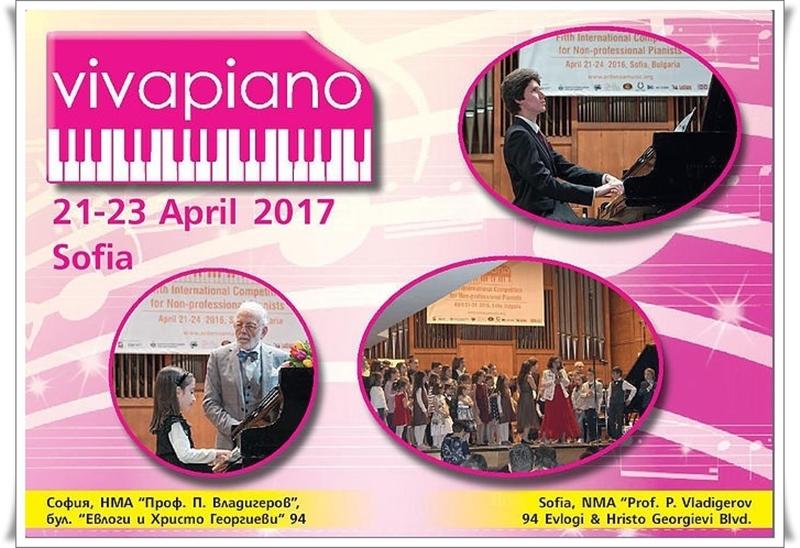 reklamna broshura vivapiano 2017