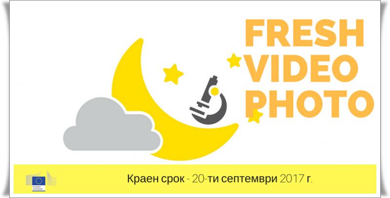 fresh-video
