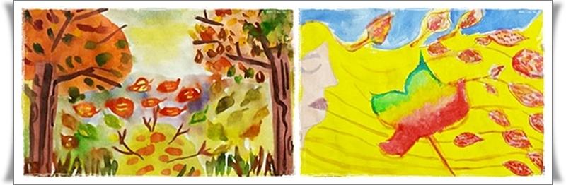 Eсен -horz