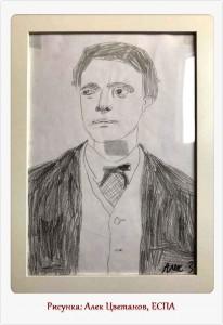 Портрет на В.Левски