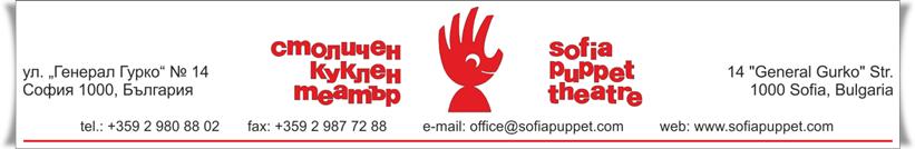 Лого КТ