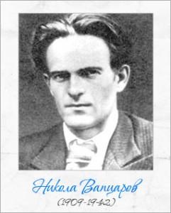 Nikola-Vapcarov