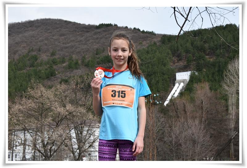Планинско бягане 1 км за деца до 14 години 16.03.2019, златен медал