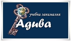 Адива лого