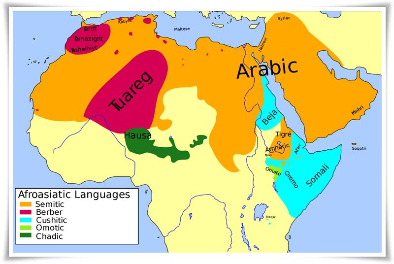 северна Африка