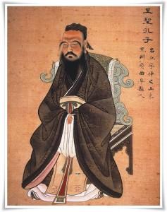 Конфуций (ок. 551 до н.э. — 479 до н. э.)