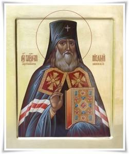 archiepiskop nikolai iaponski