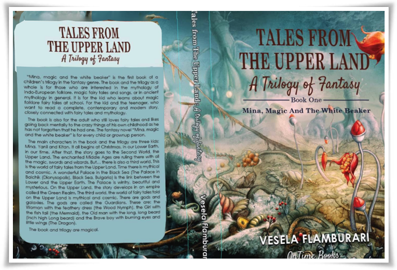 upper-land-book-english