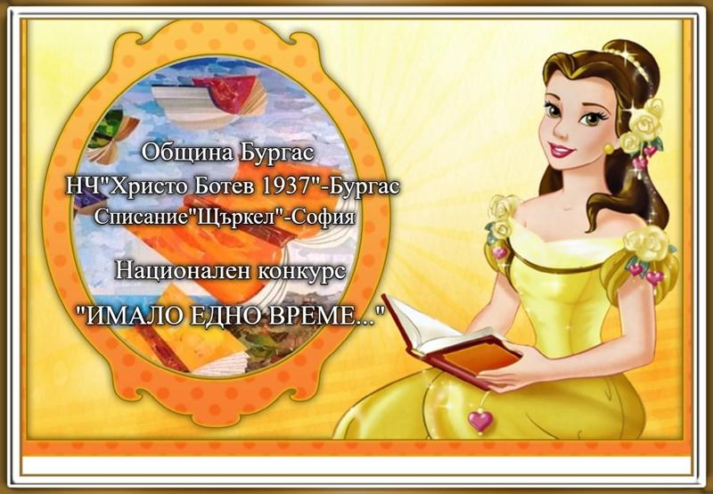 viptalisman_160681 (3)