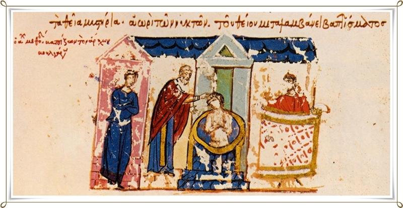 2а Кръщението на Борис I – миниатюра от Мадридския препис на Хрониката на Йоан Скилица
