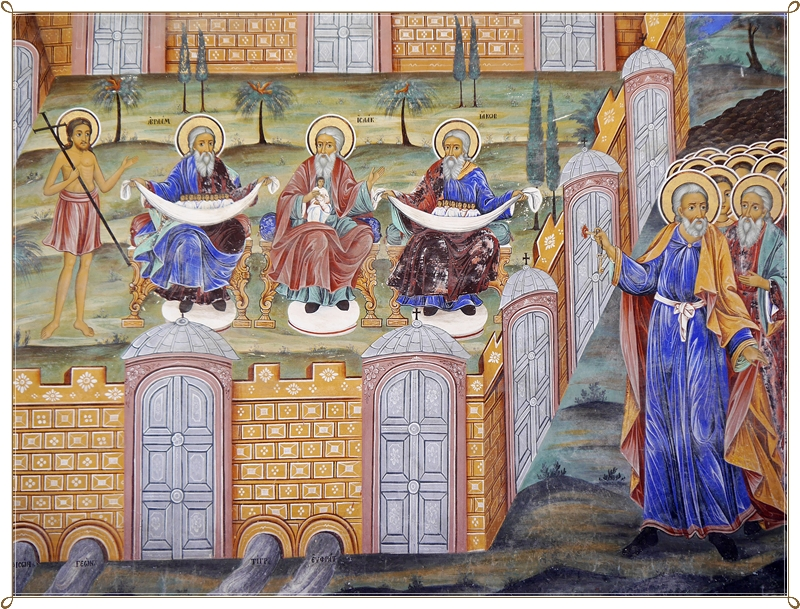 2 Рилски манастир