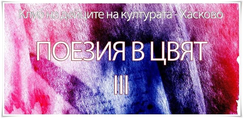 FB_IMG_1631987847076_2